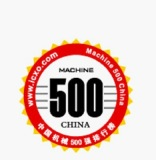 Machine 500 China