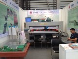 Shanghai CISMA and ITMA exhibitions