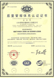 ISO 9001 Certificate of Quality Management System