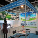 HongKong Electronics Fair