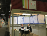 Interzum 2015 in Cologne Germany