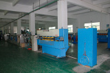 Factory View - 5