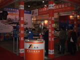 2010 International Textile Digital Printing Technology Expo