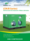 Oil-free Screw Air Compressor of Water Lubrication(7.5-320Kw)