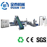 PP/PE film recycling granulating machine