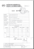 UV TESTING REPORT FOR SHADE NET