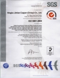 ISO 9001:2000 by SGS