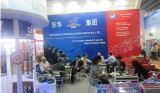 2013 October Canton Fair