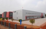 Our New Factory Image