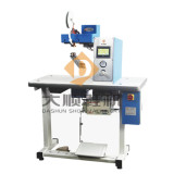 new model DS-768 Intelligent Thermo Cementing & Folding Machine This machine is applicable for the f
