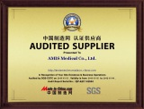 AMIS audited_supplier