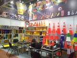119th Canton Fair