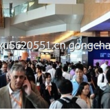 HK Electronics Fair (13-16 Oct 2015)