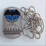 Bulk items antique stainless steel dog tag necklace