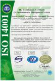 ISO 14001 Certificate of Conference System and Public Address System