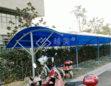 China residential parking shed