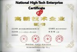 national high-tech enterprise