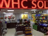 WHC SOLAR SHOPPING MALL NO.1