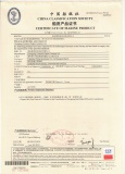 CERTIFICATE OF MARINE PRODUCT