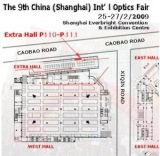 The 9th China (Shanghai) Int′ I Optics Fair