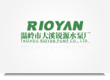 TAIZHOU RUIYUAN PUMP CO., LTD