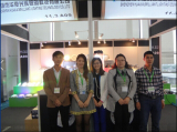 2014 Guangzhou Lighting Fair