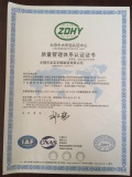 QUALITY MANAGEMENT SYSTEM CERTIFICATION CERTIFICATE 2