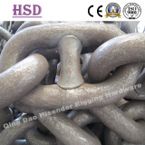 stud anchor chain U1,U2,U3 Grade