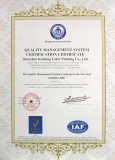 ISO9001:2008 Certificate(Chinese Virsion)