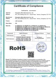 RoHS certificate for LED controller