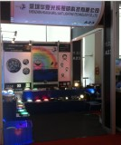 led lighting fair 2013 Guangzhou