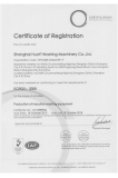 The certificate of shanghai HUAYI ISO 9001