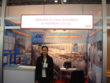 Our company took part in BIG 5 Exhibition in Dubai