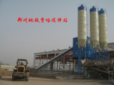 HZS90 Concrete Batching Plant for Subway Construction