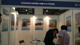 Indonesia Maritime Expo