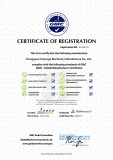 certificate of GMC