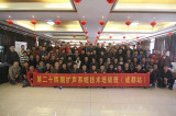 Zsound 24th sound-reinforcement system held in Chengdu