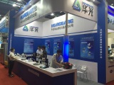 The 17th CIOE in Shenzhen