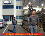 Vice General Manger Mr. Lou Visited Dixon USA in 2013