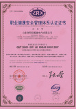 OHSAS18001 Certificate of Occupation Health and Safety Management System