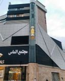 Iran Almas Shopping Mall