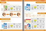 21-22 china hongyu medical company new e-catalogue