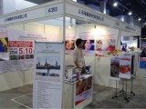 2012 Yiwu Advertising Technology&Equipment Fair