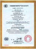 CCC Certification