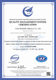 Certificate of quality inspection
