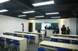 Meeting Room Two
