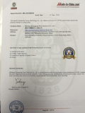 SGS Certificate from Made in China