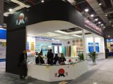 The 24th Shanghai International Ad & Sign Technology & Equipment Exhibition