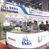 Guangzhou International Textile Exhibition from May 25th to 27th!!