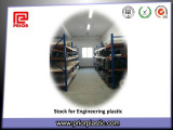 Stock for engineering plastics